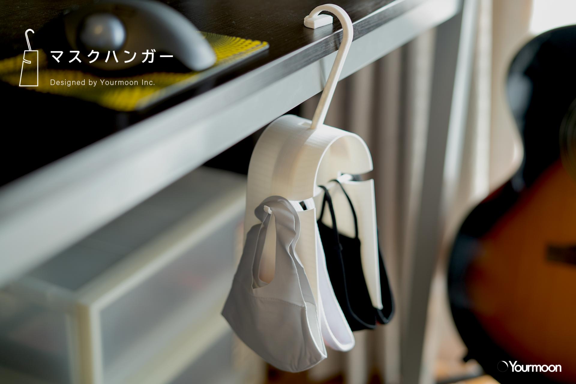 mask-hanger